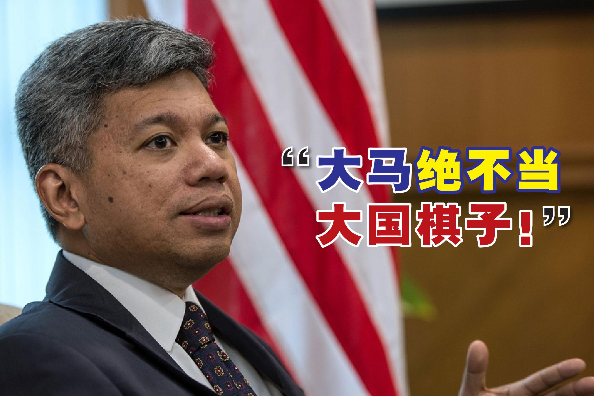 诺希万表示,我国不会在南海问题上,跟随美国制裁中国企业的立场。-马新社,精彩大马制图-
