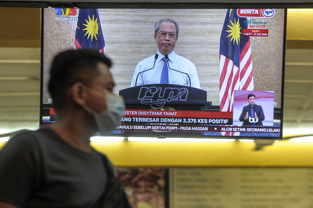 Prime Minister Tan Sri Muhyiddin Yassin speaks during a live telecast on the Covid-19 pandemic in Kajang September 15, 2020. — Picture Shafwan Zaidon