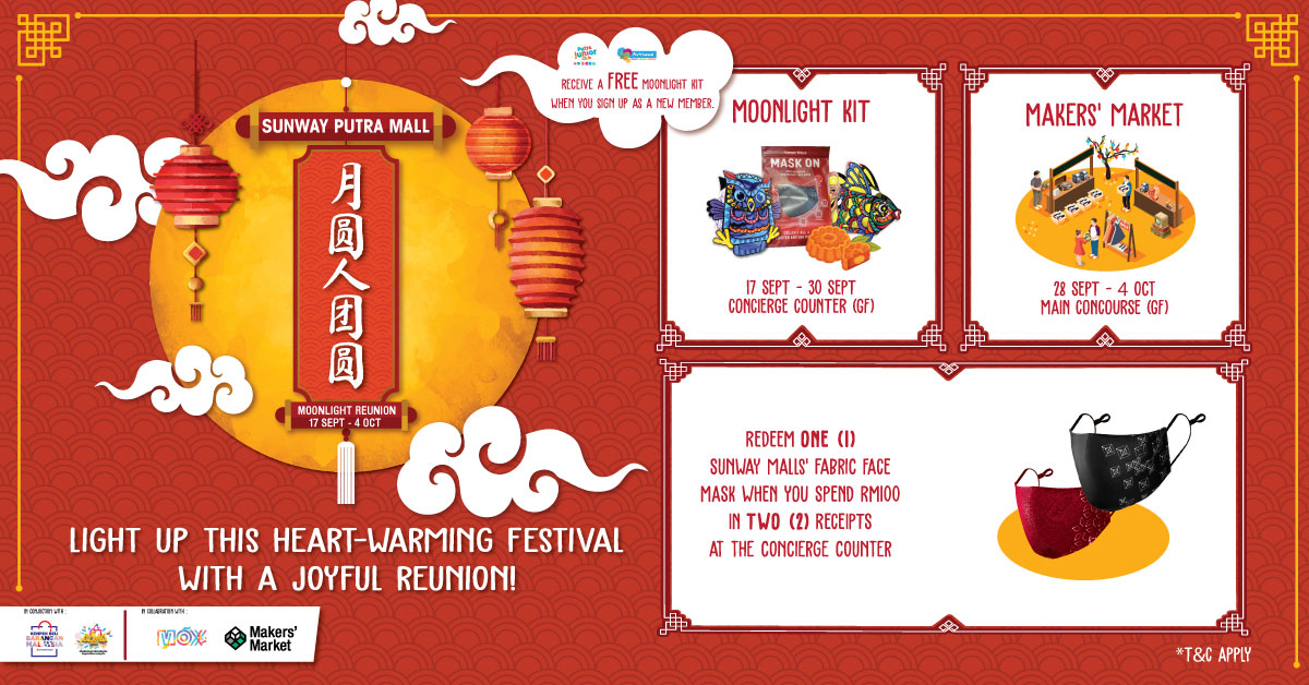 Light up the Mid-Autumn Festival with a joyful reunion at Sunway Putra Mall until October 4. —Picture courtesy of Sunway Malls