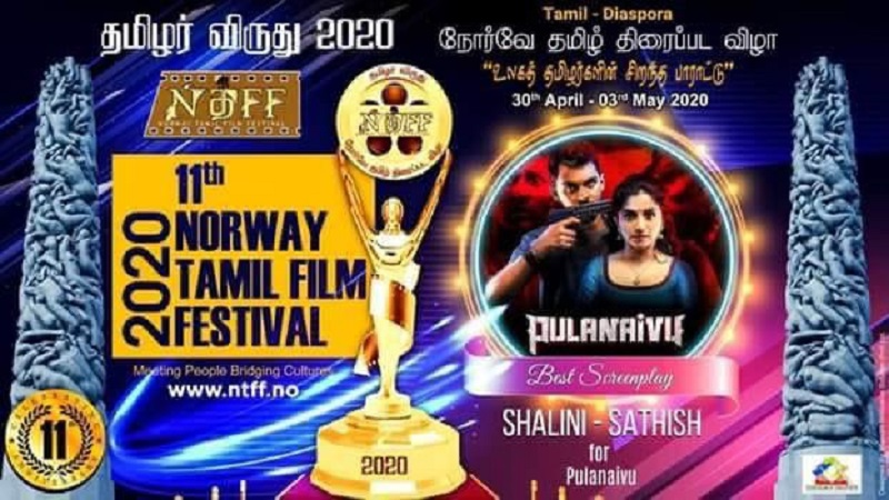 'Pulanaivu' received two awards at the 11th Norway Tamil Film Festival in February.  —  Picture courtesy of Story Films and Shaibha Vision