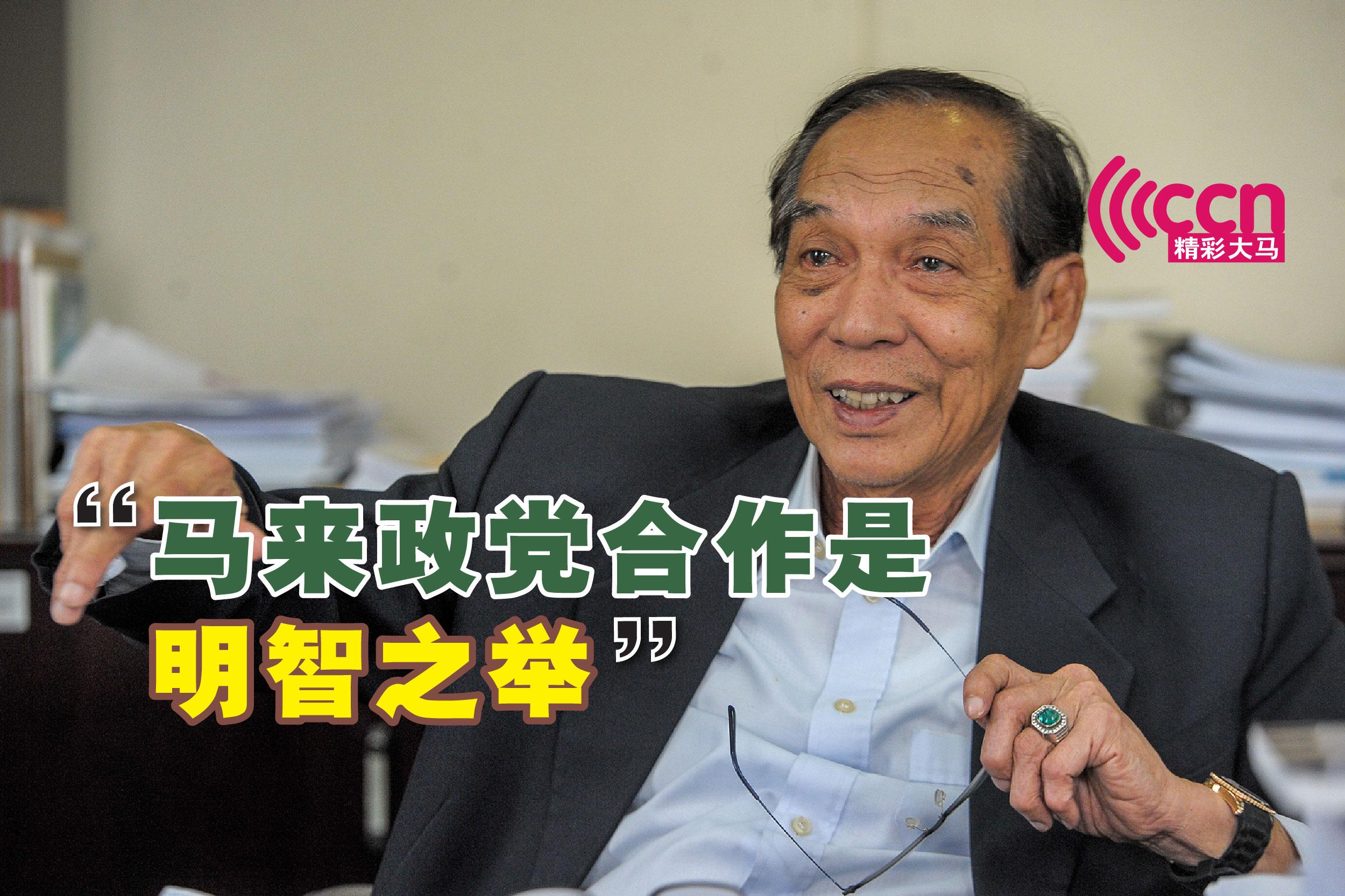 阿都拉昔认为,所有马来政党合作对抗政敌,是明智的选择。-精彩大马制图-