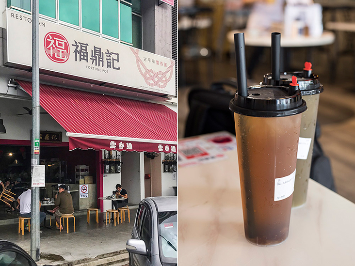 To locate Fortune Pot, look out for the shop's red awning (left). Thirst quenching beverages for a hot day (right).