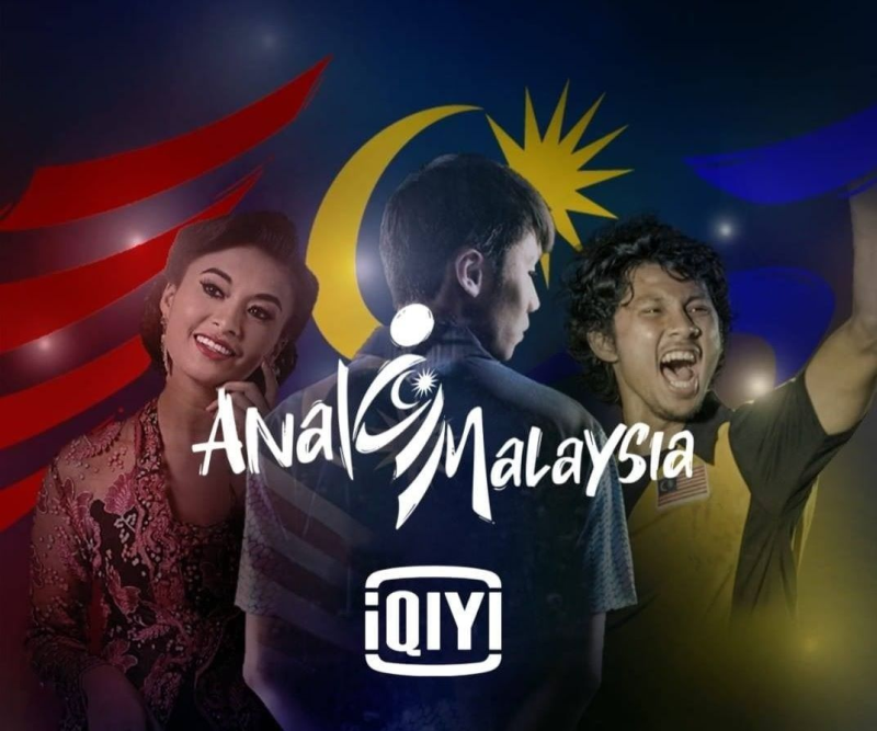 The unfortunate design led to iQIYI Malaysia removing the poster from its social media platforms. — Picture via Twitter