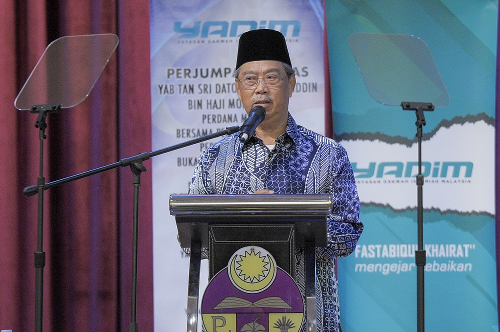Prime Minister Tan Sri Muhyiddin Yassin speaks during a meeting with several Islamic organisations organised by Yayasan Dakwah Islamiah Malaysia (Yadim) in Putrajaya September 19, 2020. ― Picture by Shafwan Zaidon