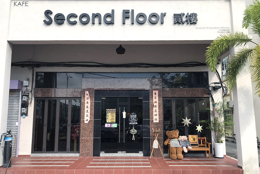 Second Floor's latest location in the thriving hub of Kota Laksamana.