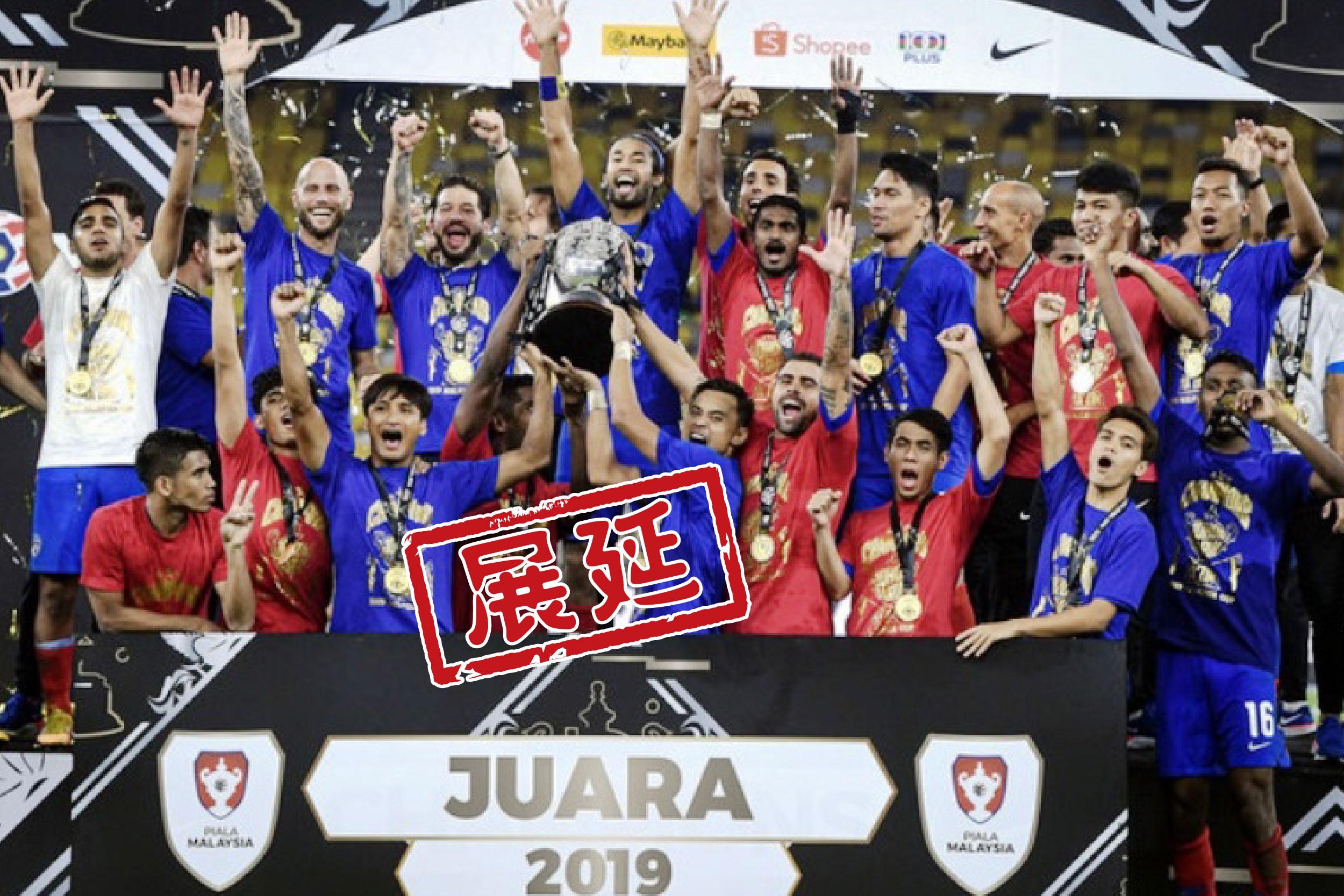 柔佛DT去年拿下马来西亚杯赛冠军,不过今年在疫情影响下,很可能面临赛事取消而无法卫冕。-马新社/精彩大马制图-