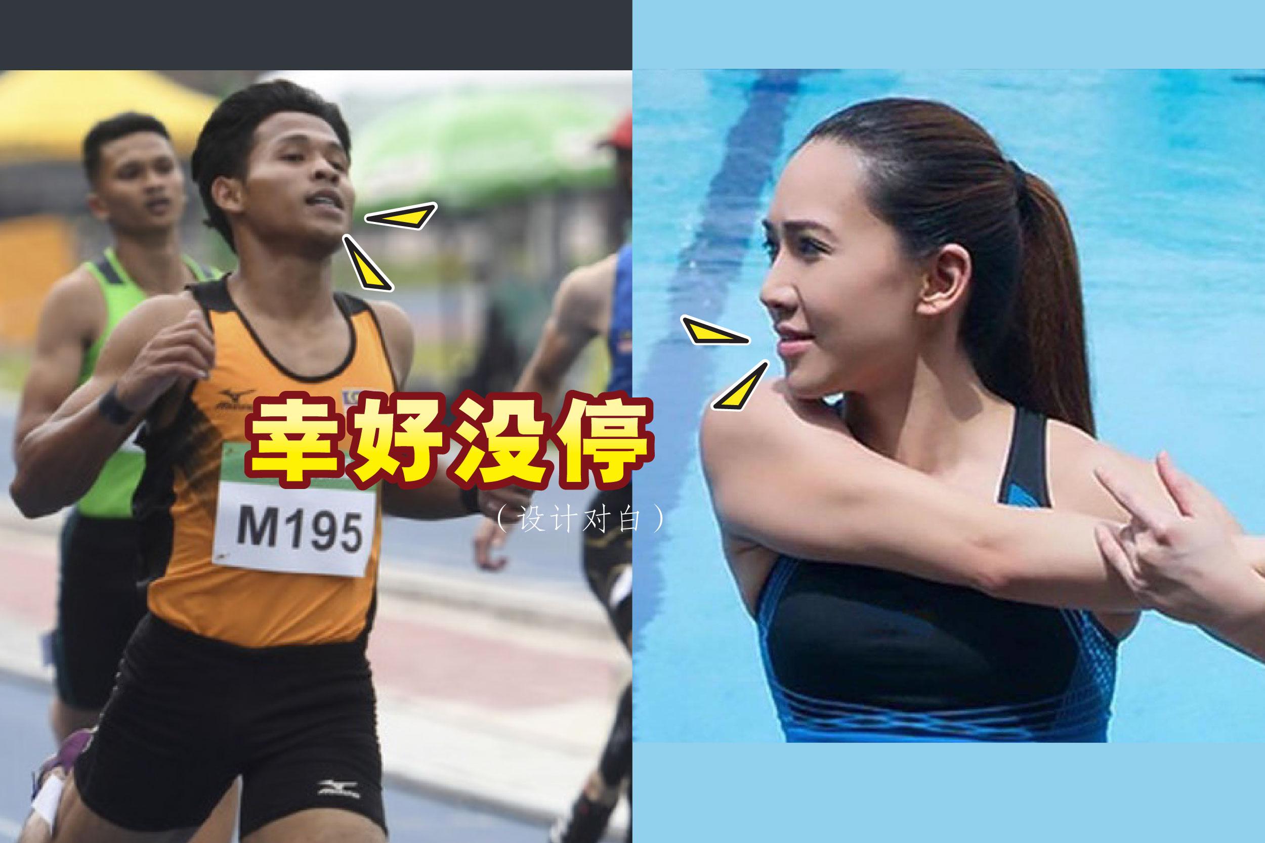 """在获悉CMCO期间可以照常训练后,国家队健儿东南亚飞人海卡哈纳菲(左)和""""跳水公主""""梁敏仪(右)都松了一口气。-精彩大马制图-"""