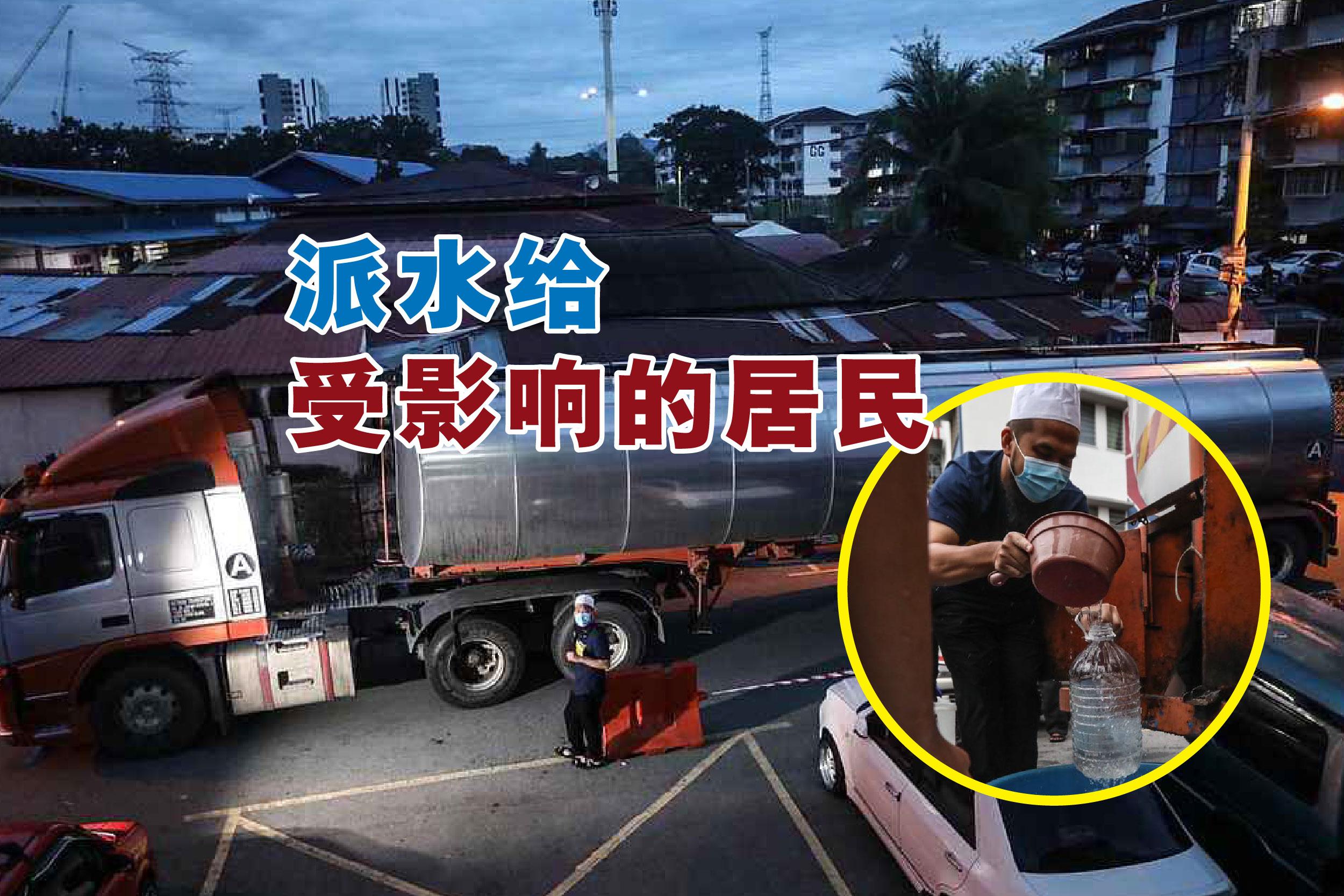 华裔伊斯兰传教士依比刘(Ebit Lew)自费要求水供公司派送两辆水槽车到黑风洞,让该地区的居民取水。-图取自依比刘脸书/精彩大马制图-