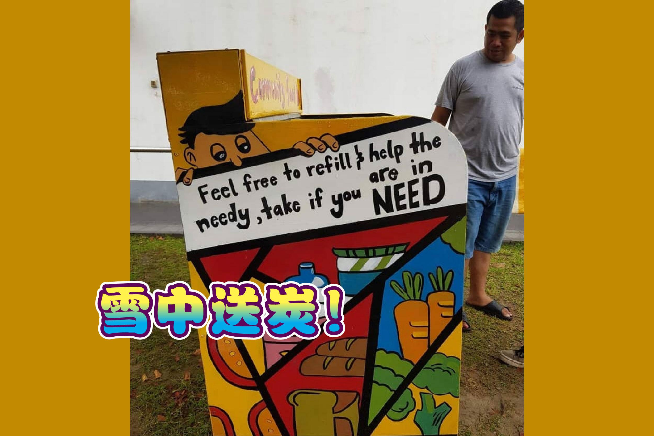 """志工组织推出了""""食物箱""""计划,来帮助那些受疫情影响已经穷得揭不开锅的弱势团体。-Alfred Samuel Mariyaras提供/精彩大马制图-"""