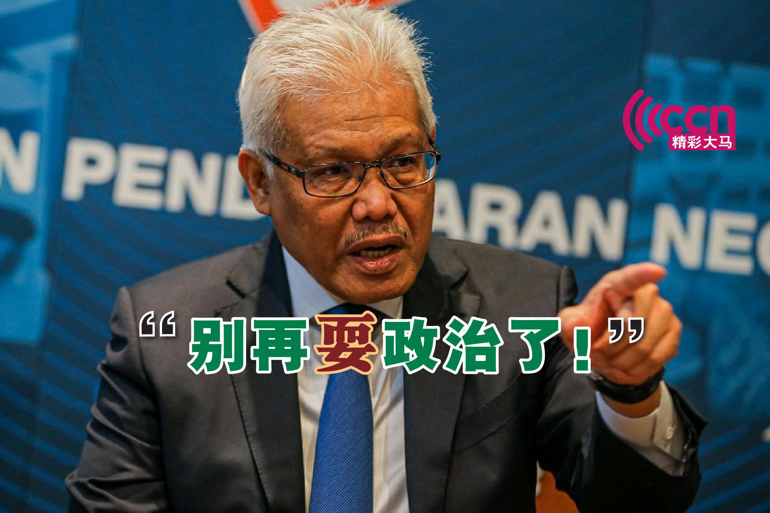 韩查促从政者在疫情当前,别再耍政治或拉拢支持以成为首相。-Hari Anggara摄,精彩大马制图-