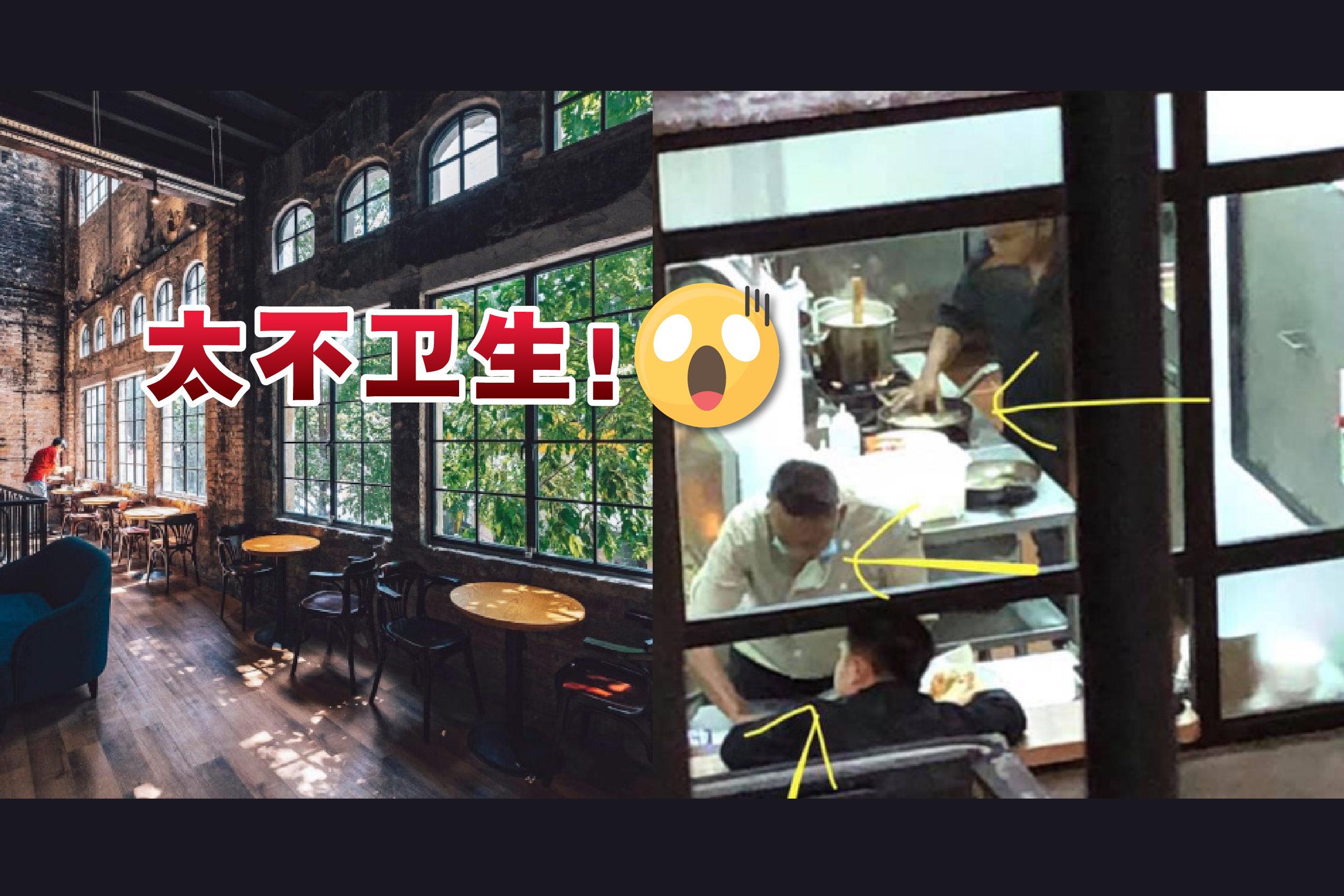以环境优美拍Instagram美照著名的Light Capture咖啡馆,因被顾客拍到厨师用手指试吃,而遭网民炮轰。-摘自lightcapturecafe and Facebook/cornie.hui/精彩大马制图-
