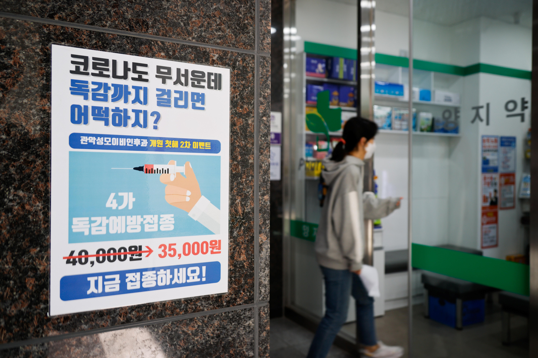 韩国民众对于流感疫苗的疑虑已经日益增加,许多医疗机构都回报疫苗接种人数大幅减少。-路透社-