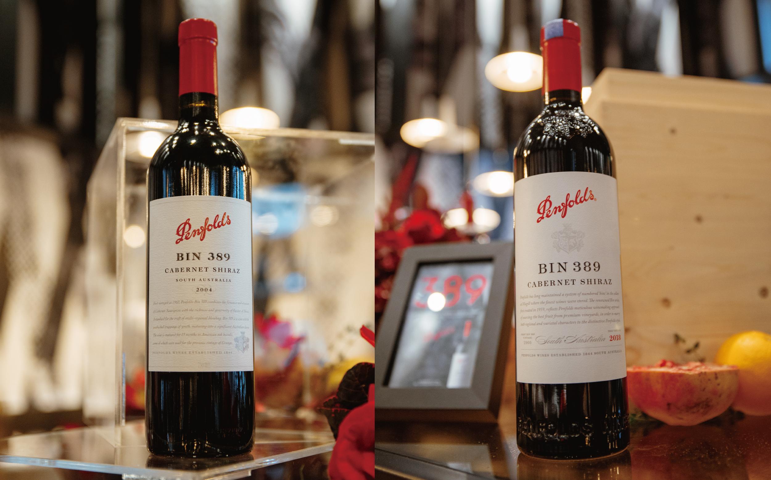 """2004年份(左)与2018年份的Bin 389 不仅有""""Baby Grange""""之称,更是该系列的畅销酒款。-主办方供图-"""