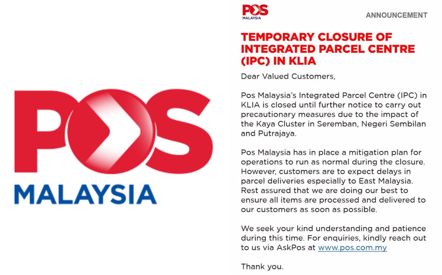 大马邮政局暂时关闭吉隆坡国际机场综合包裹中心。-图摘自大马邮政局脸书-