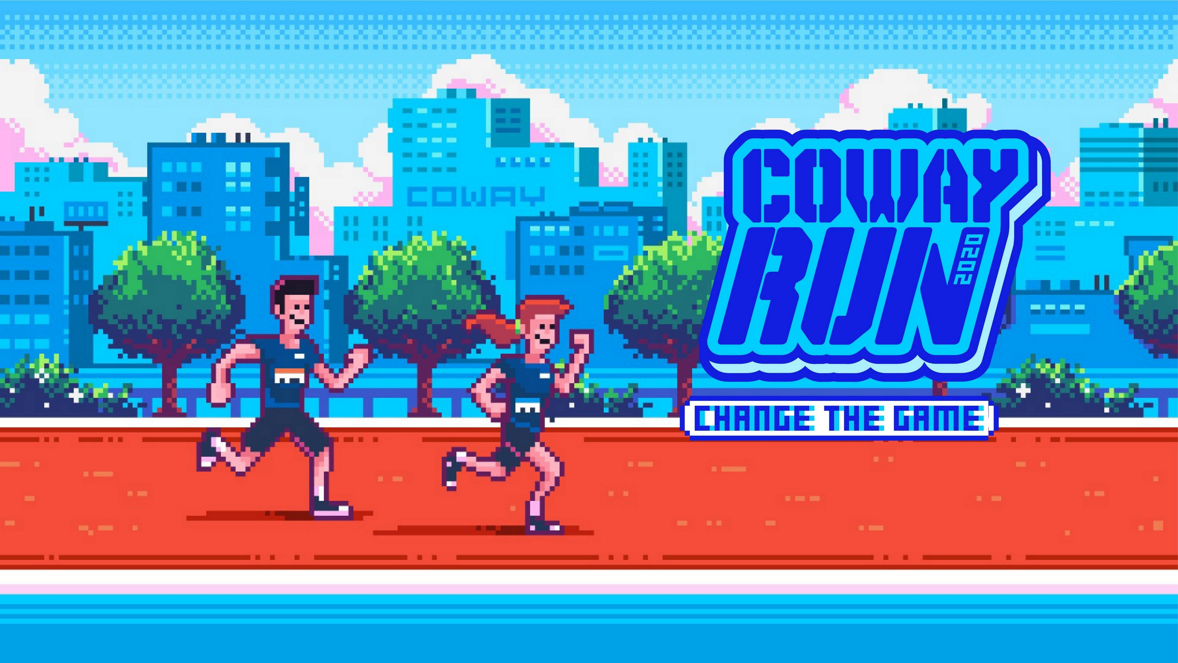COWAY今年别开生面,举办一场虚拟竞跑活动——Coway Run 2020: Change The Game !