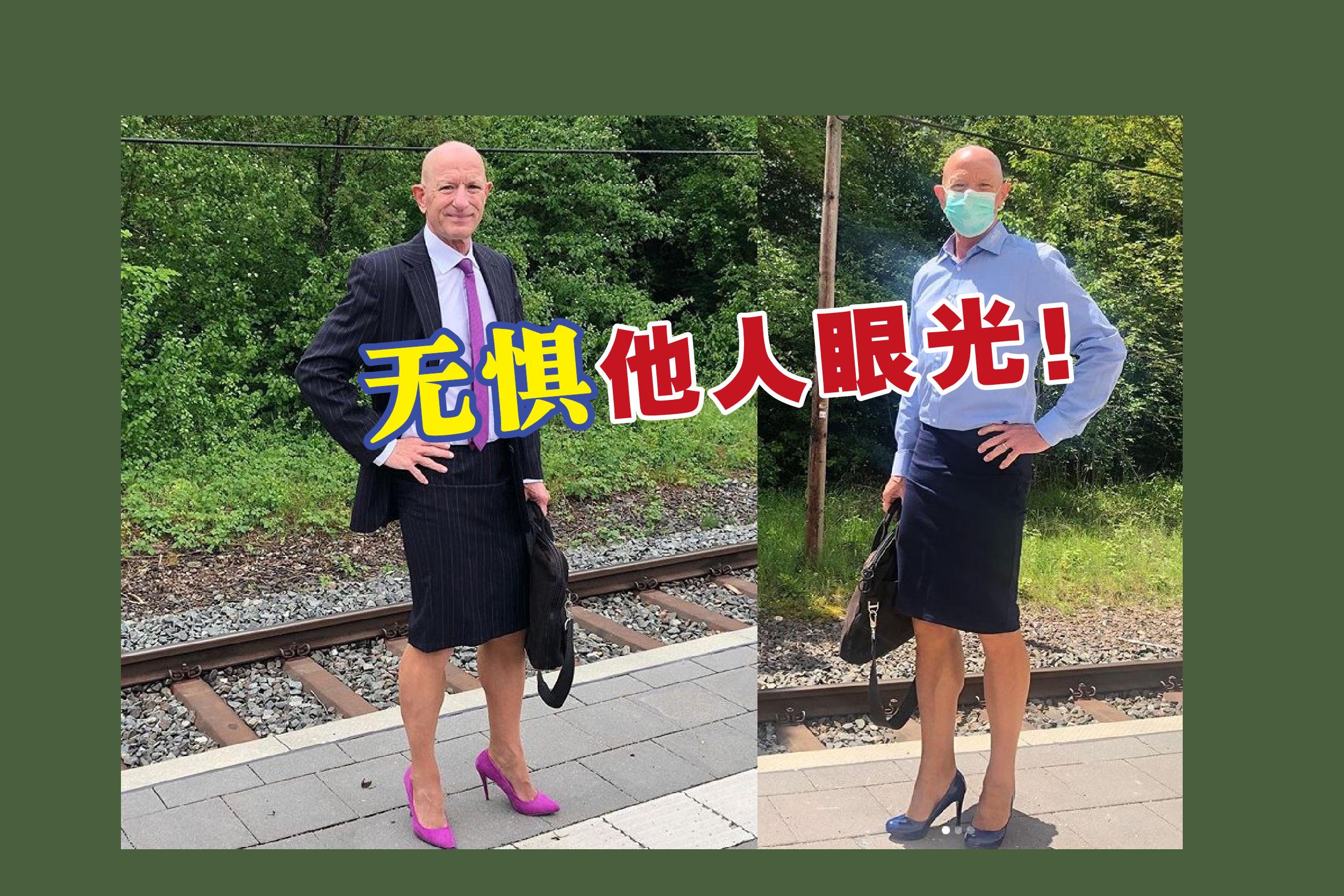 无论是上班、出城,甚至在家,布莱恩都会穿上短裙高跟鞋。-图取自 @markbryan911 Instagram,精彩大马制图-