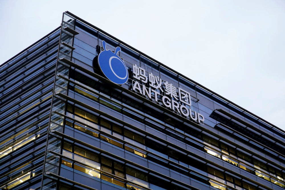 The logo of Ant Group, an affiliate of Alibaba, is pictured at its headquarters in Hangzhou, Zhejiang province, China October 26, 2020. — Reuters pic