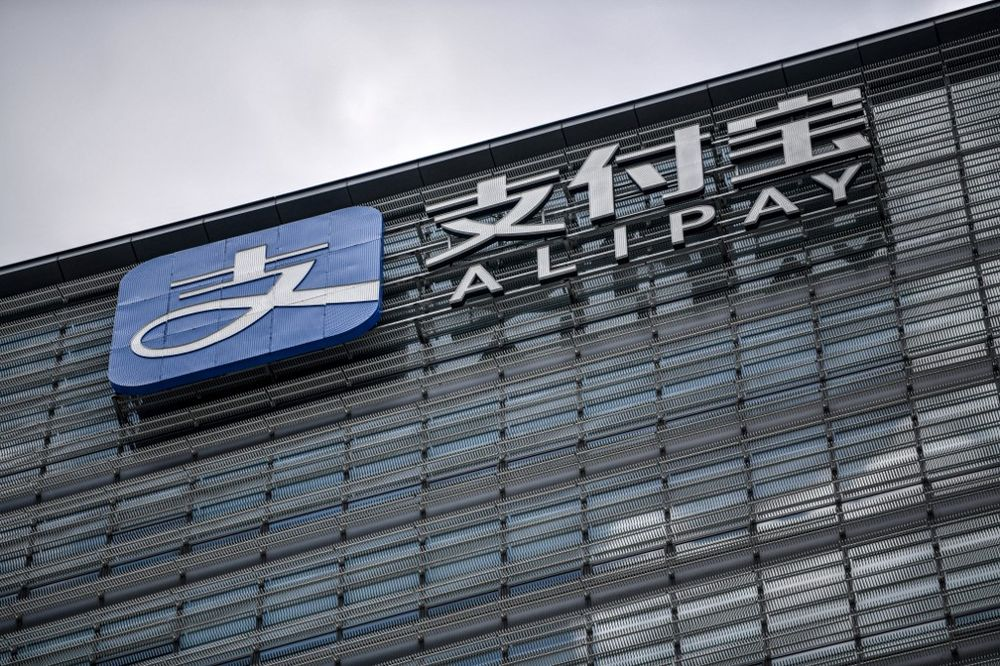File photo taken on August 28, 2020 shows an Alipay logo on the Shanghai office building of Ant Group in Shanghai. — AFP pic