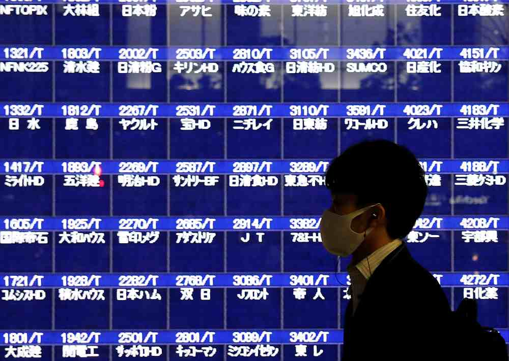 Japan's Nikkei 225 futures slipped 0.4 per cent. Hong Kong's Hang Seng index futures were down 0.59 per cent. — Reuters pic