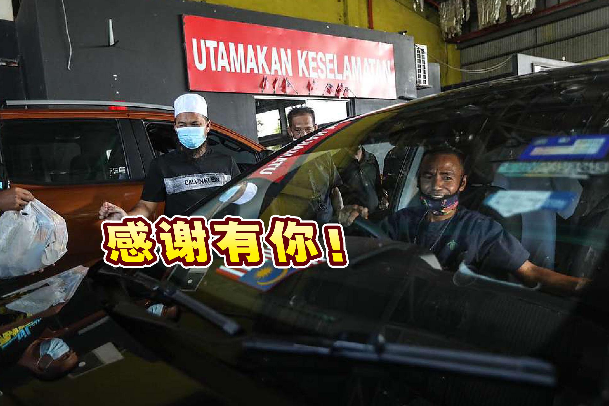 依比刘(站者)为吉隆坡国际机场德士司机送上暖心饭盒。-图摘自依比刘脸书专页/精彩大马制图-