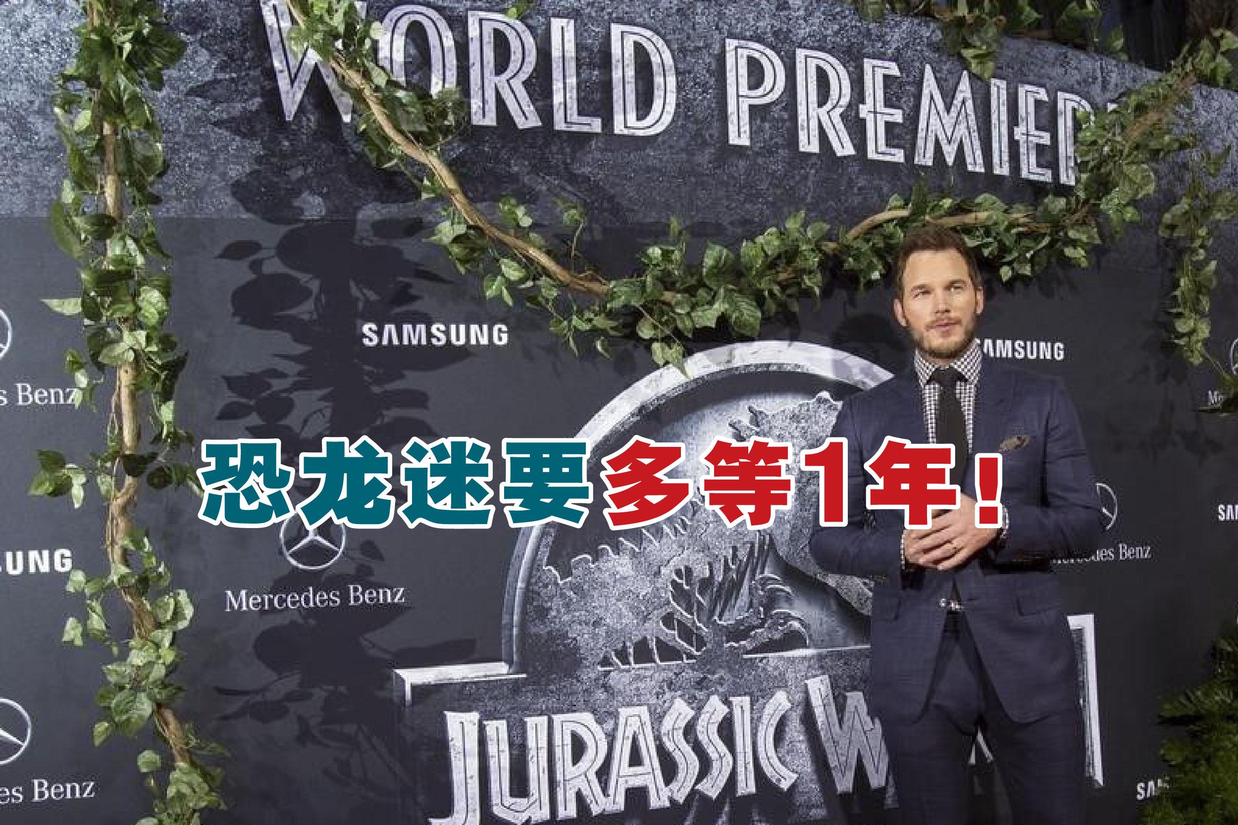 球影业宣布,《侏罗纪世界3》将会让出2021年暑期档,延至2022年6月才上映。-路透社,精彩大马制图-