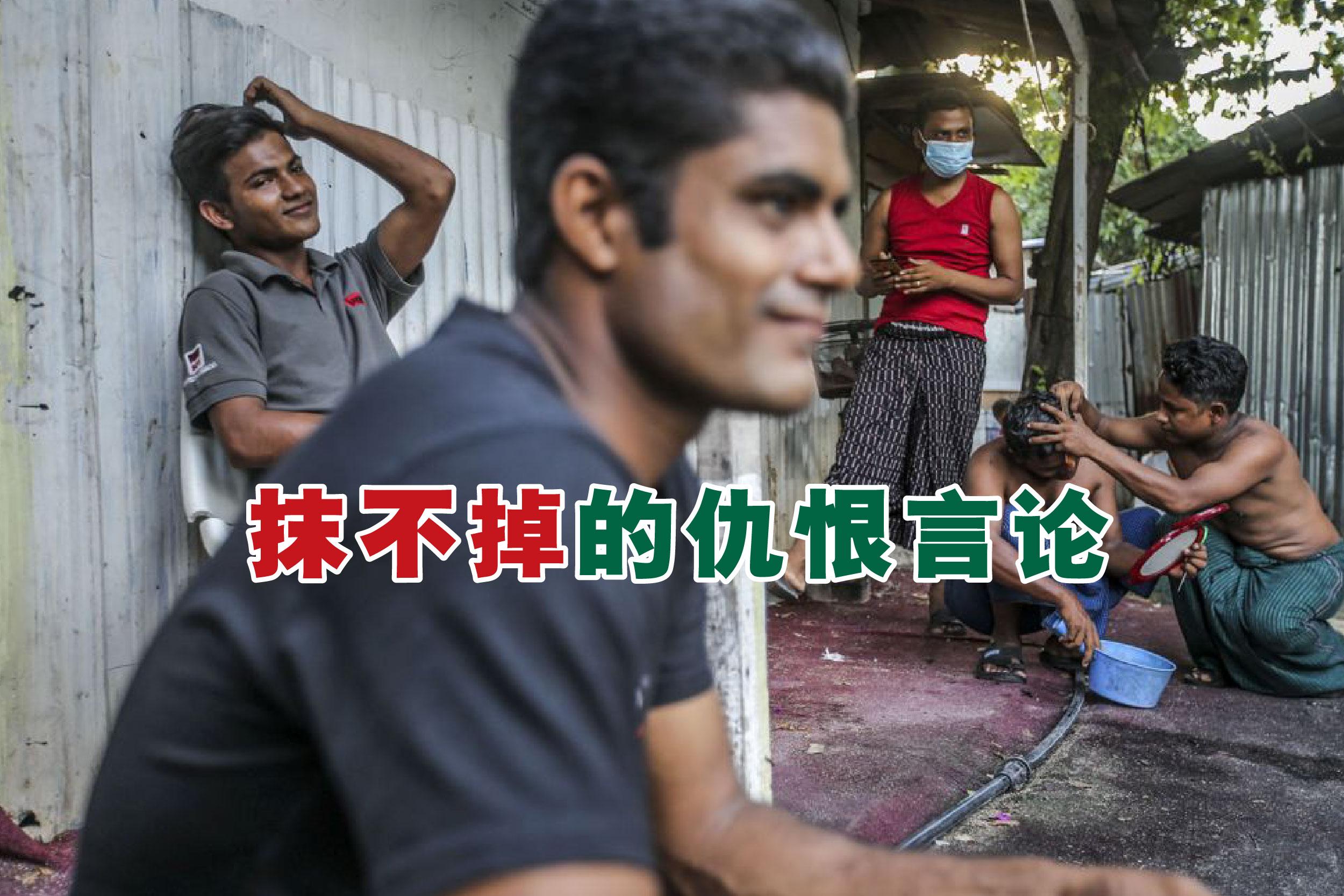 人权组织表示,首相丹斯里慕尤丁没采取行动歇止反罗兴亚言论。-Hari Anggara摄,精彩大马制图-