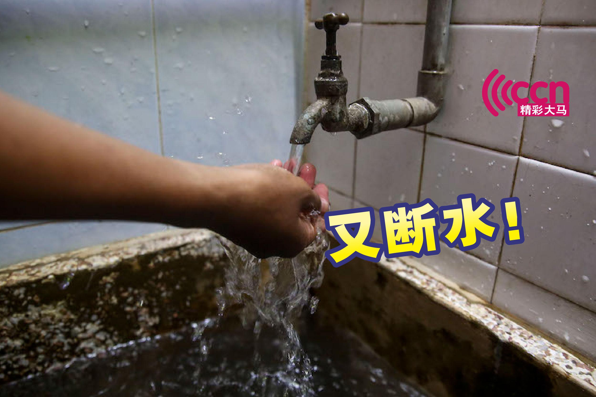 由于4个滤水站停止操作,使到吉隆坡、八打灵、巴生/沙亚南、瓜雪、乌雪、鹅唛及瓜冷共1292地区断水,受影响用户高达119万6457人。-Yusof Mat Isa摄-