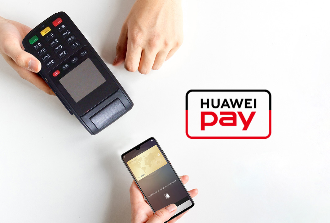 Huawei Pay currently only works with ICBC UnionPay credit cards. — Huawei pic via SoyaCincau