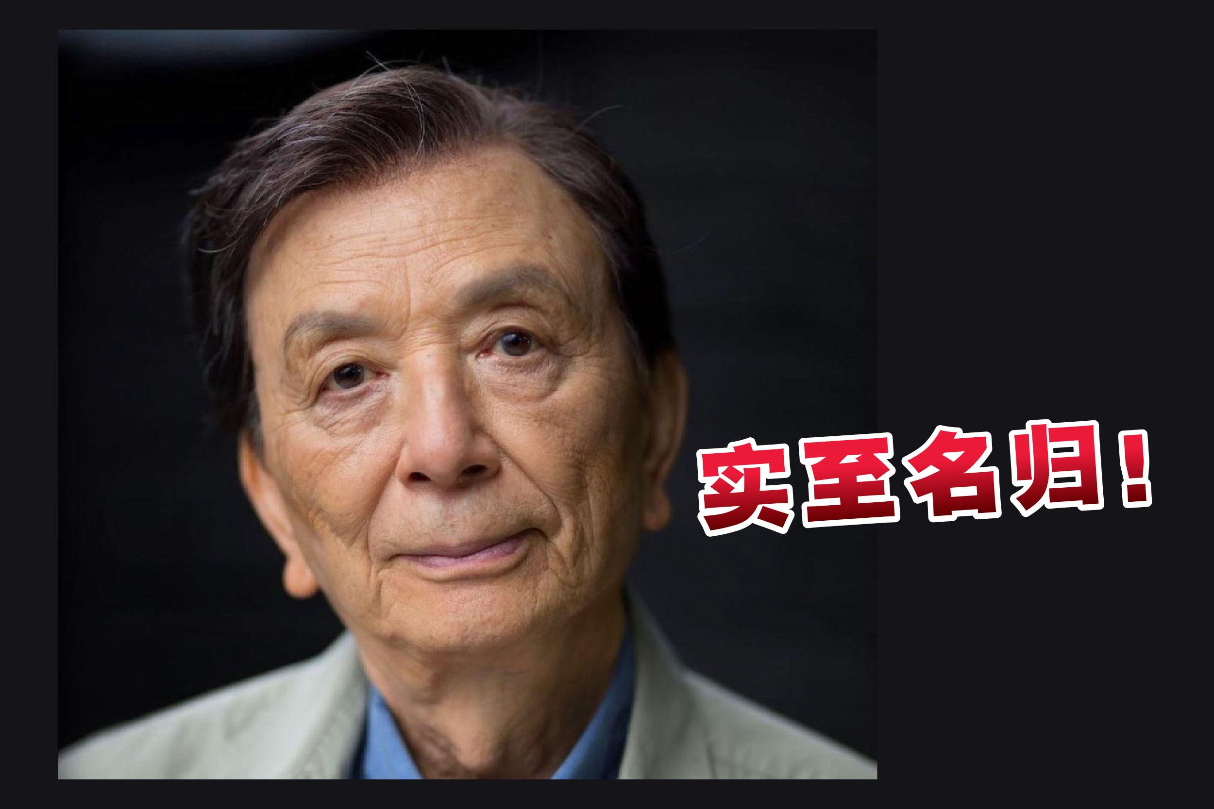 吴汉章在出道七十多年,交出600多部影视作品后,终于入选亚洲名人堂,并获得终身成就奖!-摘自亚洲名人堂Instagram/精彩大马制图-