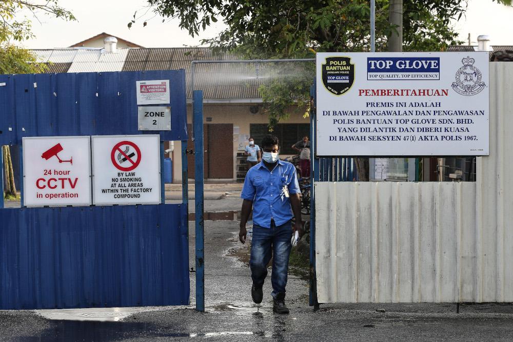 当局已针对顶级手套旗下6间公司开档调查,并提呈报告给总检察署。-Yusof Mat Isa摄-