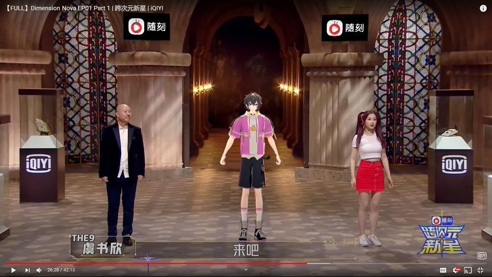 The first episode of 'Dimension Nova' is available to watch (in two parts) on YouTube. — Picture courtesy of iQiyi/YouTube