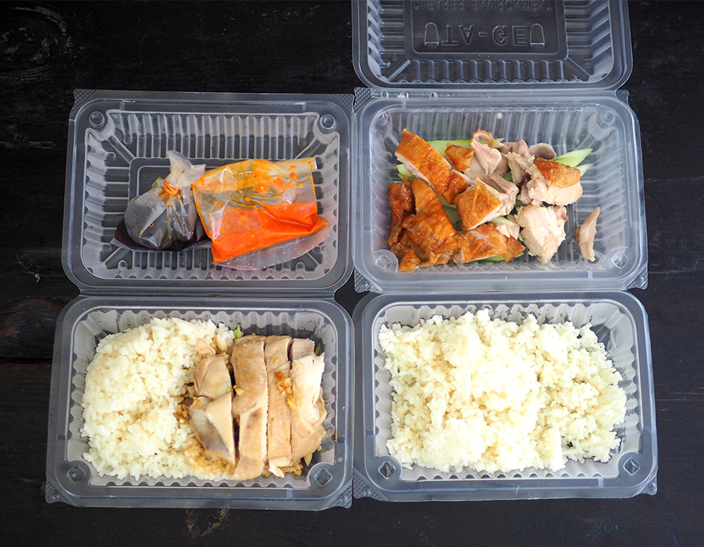 The chicken rice can be packed together or separately.