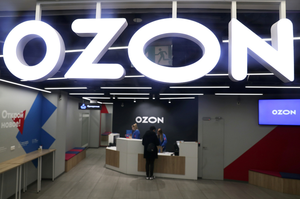 A view shows the pick-up point of the Ozon online retailer in Moscow, Russia March 16, 2020. — Reuters pic