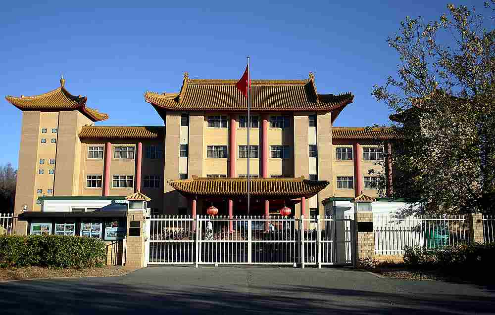 A street view of the front of the Chinese Embassy in Canberra in this May 26, 2005 picture.  — Reuters pic