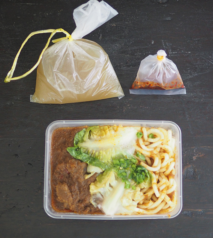 You can order delivery of the food like their spicy braised beef noodles within certain areas provided you order a minimum of RM30