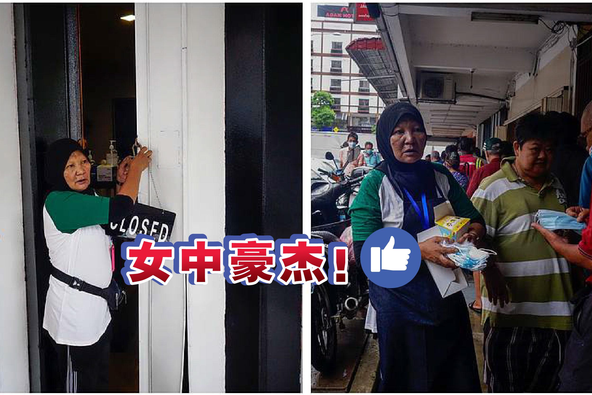 在好心人的帮助下,Mak Wan成立了Warung Makan Sahabat Chow Kit,以便为流浪汉提供援助。-Shafwan Zaidon摄,精彩大马制图-