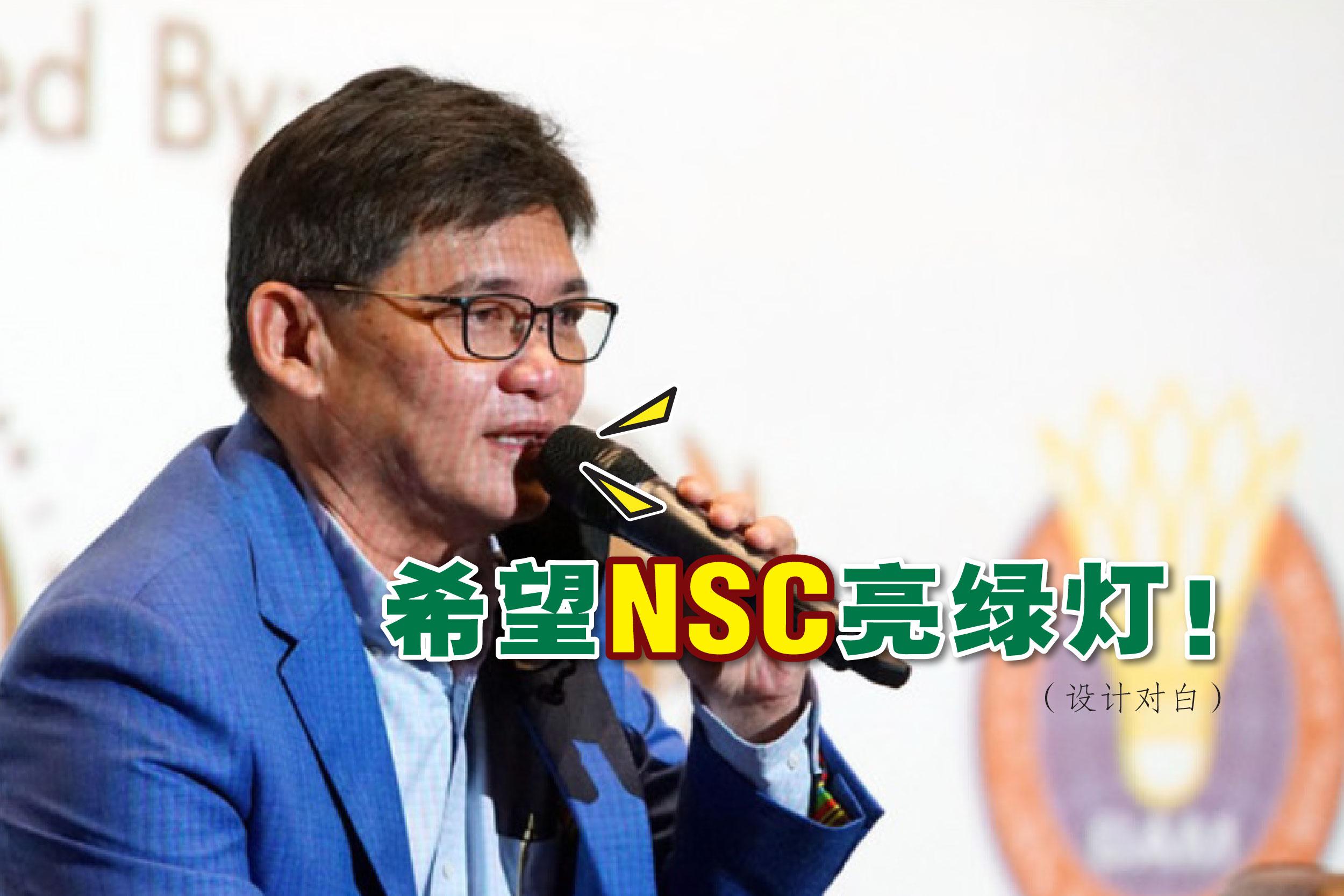 马羽总秘书吴志强指出明年能否举办羽球赛,需等体理会批准。-马新社/精彩大马制图-
