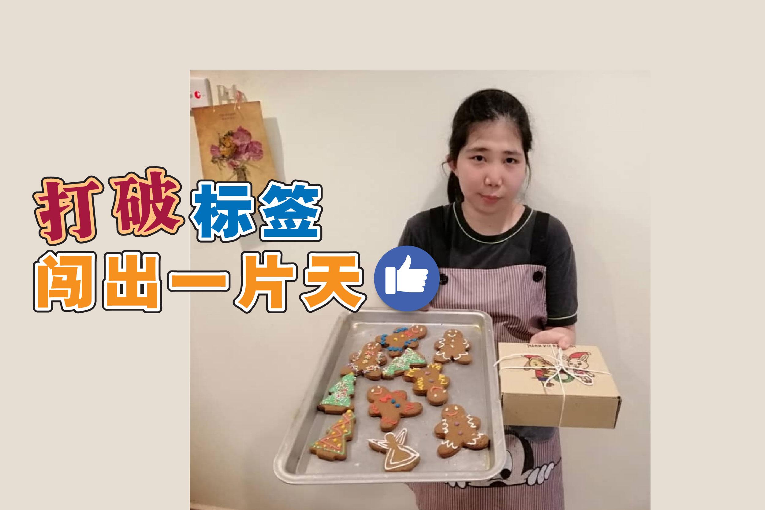 """随着圣诞节的到来,家庭烘焙师雷婉根为了和其他烘焙店不同,推出了丰富的""""欢乐盒(jolly box)""""。-Sylvia Looi摄,精彩大马制图-"""