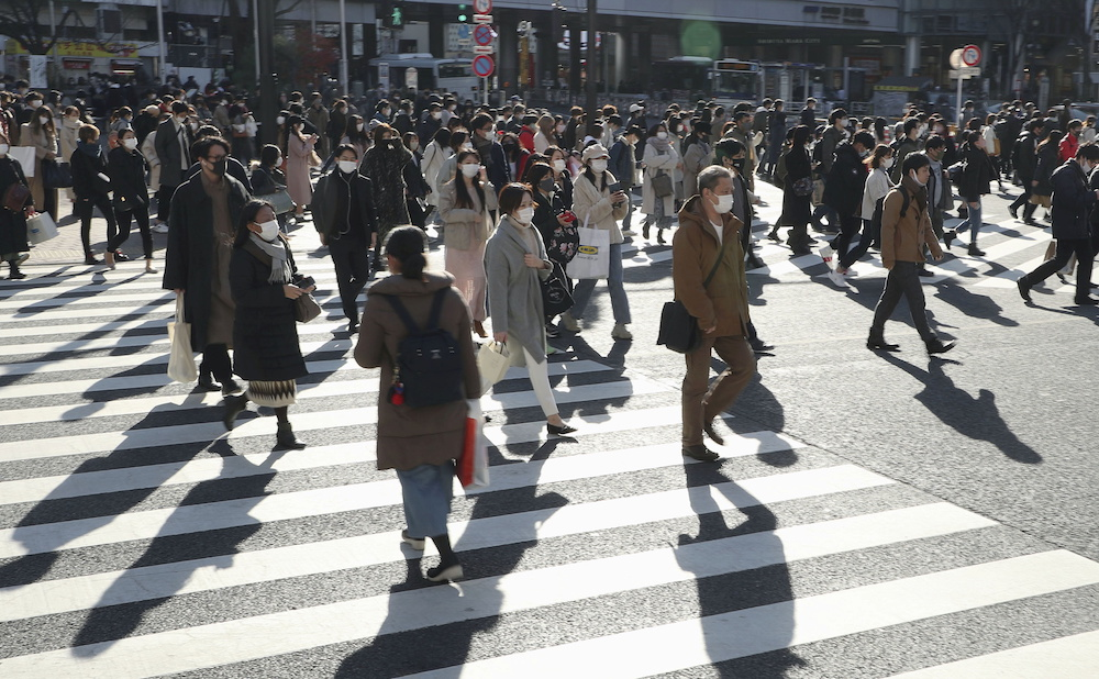Foreign Nationals Banned to Enter Japan