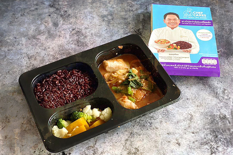 'Kaeng pa pla' (fish jungle curry with riceberry and vegetables), Chef Chumpol Jangprai's contribution to Chef Cares Foundation's ready meal project. — Pictures courtesy of CK Lim