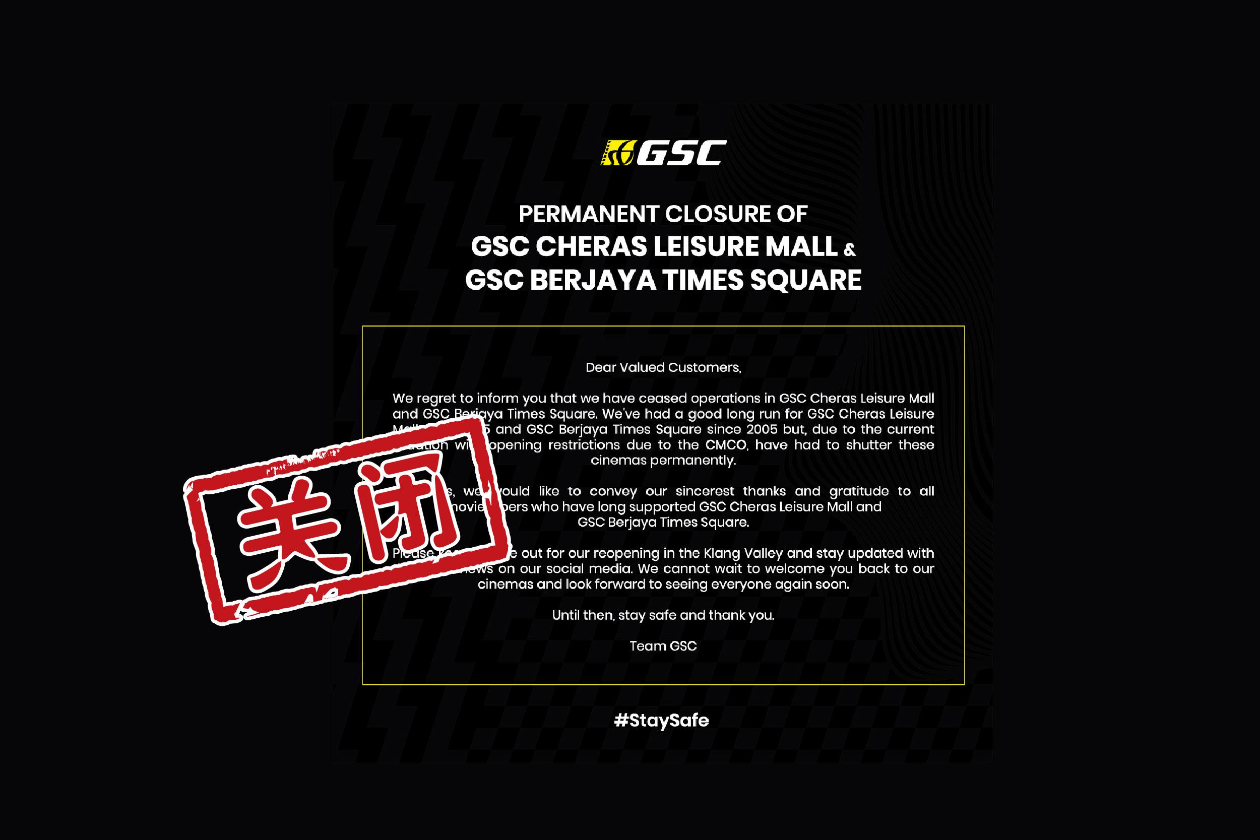 受到疫情和CMCO的影响,蕉赖利双广场和成功时代广场的GSC电影院即日起正式结束营业。-图取自GSC官网-