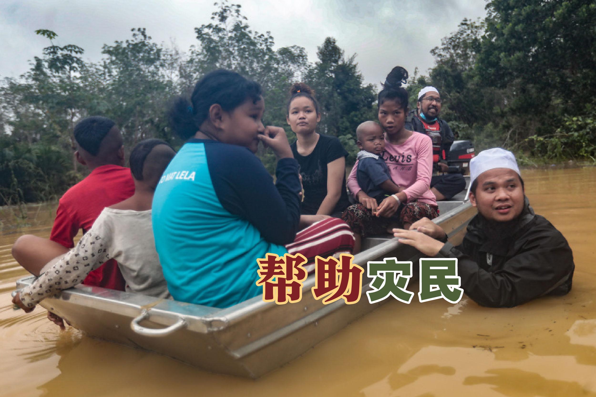 华裔传教士依比刘前往甘榜帕罗希奈分发食物和必需品。-图取自Ebit Lew脸书/精彩大马制图-