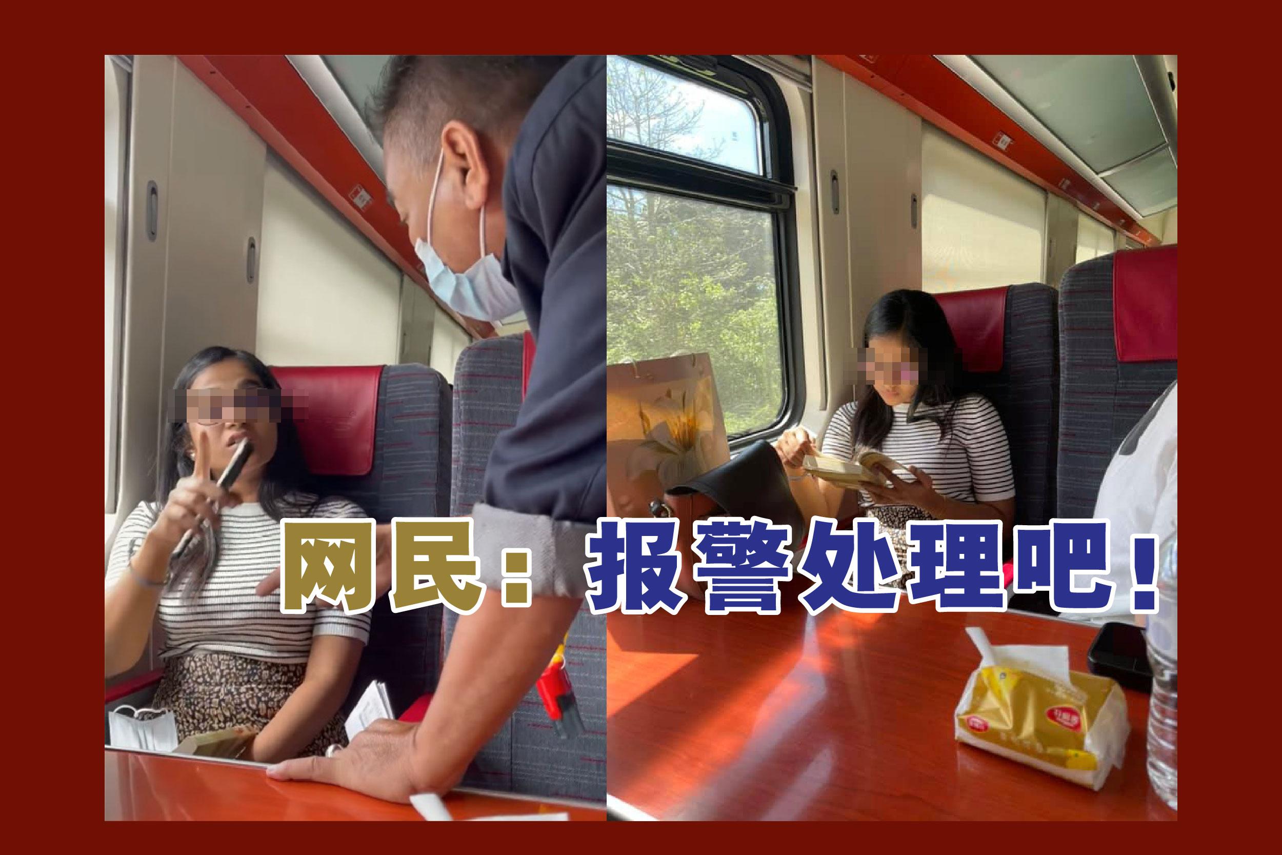 一名印度女子在搭乘双轨电动火车(ETS)期间,因不愿意戴上口罩的视频被分享到脸书(蕉赖吹水站)后,引起网民不满。-精彩大马制图-