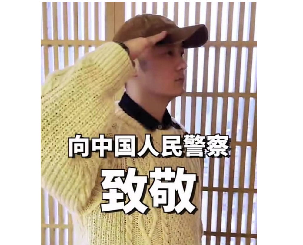 Hong Kong actor Shawn Yue has come under fire for saluting Chinese police. — Screen capture via Weibo/Shawn Yue