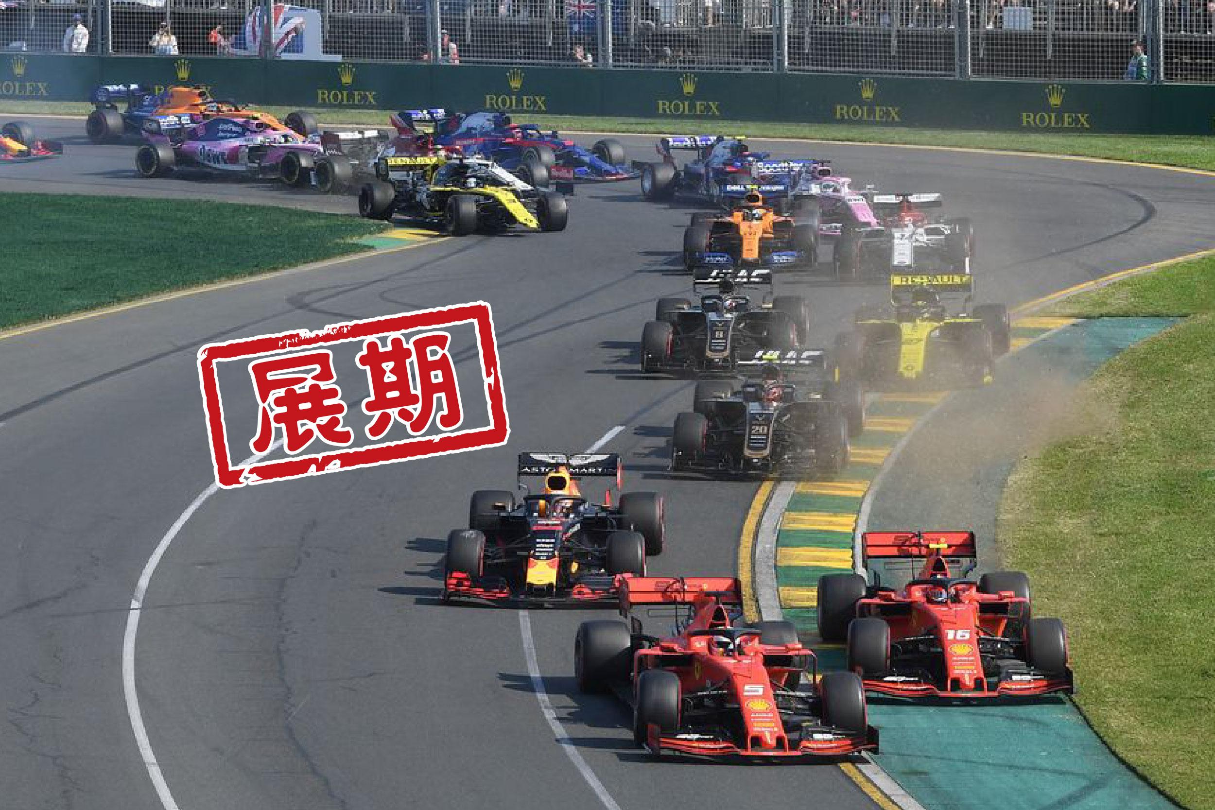 由于疫情关系,原定为F1揭幕战的澳洲大奖赛从3月推迟至11月进行。-路透社/精彩大马制图-