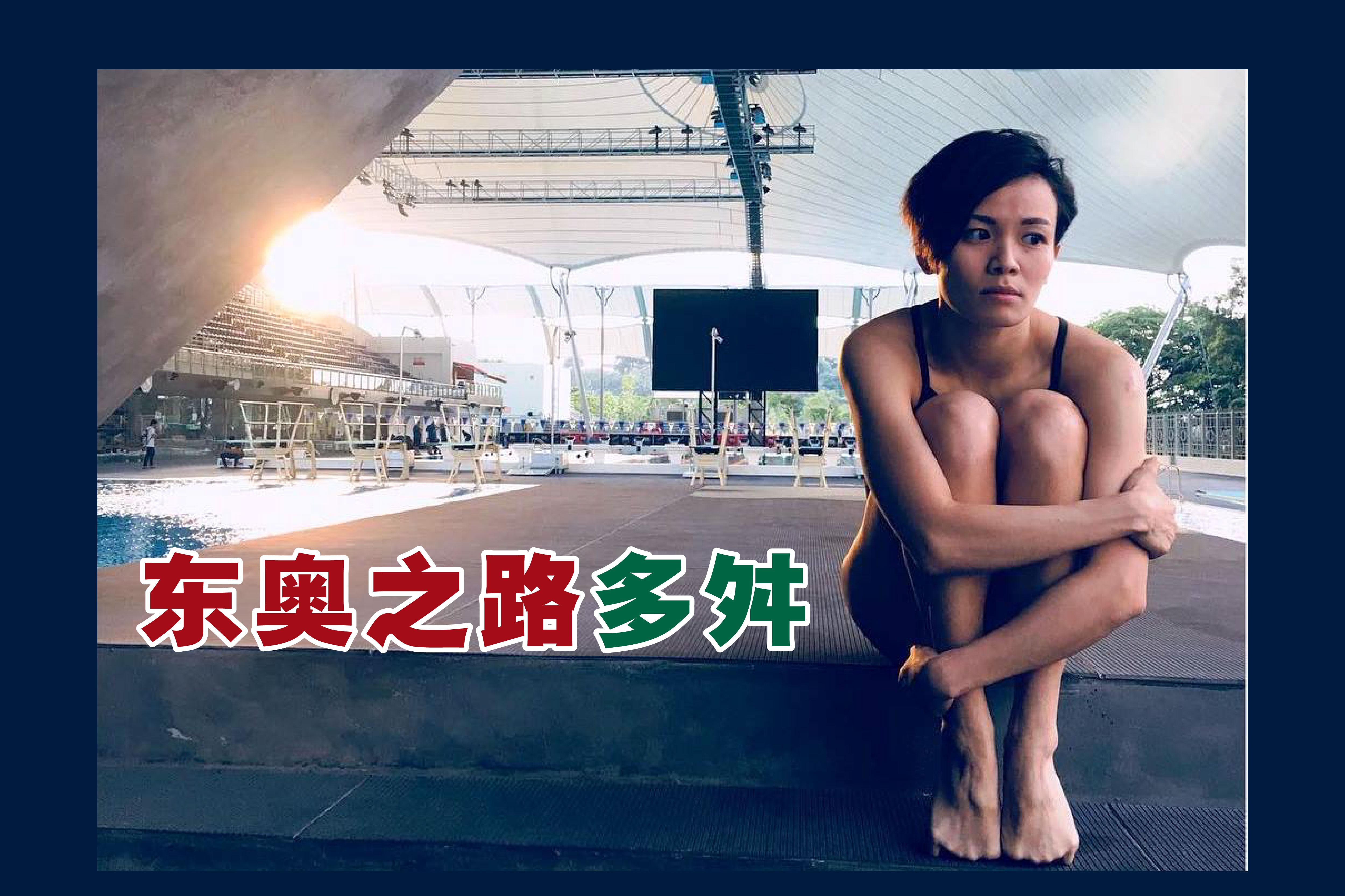 2018年手术后,时隔两年投奔到中国恩师杨祝梁麾下,才能重新接受训练的张俊虹,目前又因曾接触确诊病患而遭隔离,影响备战奥运资格的计划。-摘自张俊虹FB/精彩大马制图-