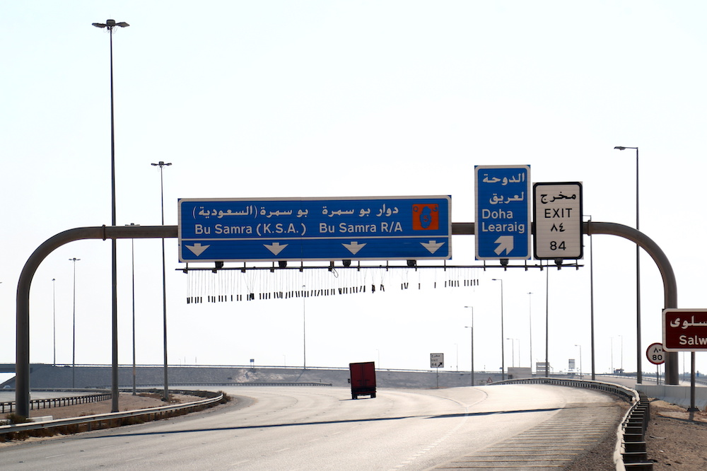 A car moves on a road leading to Qatar's Abu Samra border crossing with Saudi Arabia, after the two countries restored ties and opened borders, which were closed since 2017, Qatar January 9, 2021. — Reuters pic