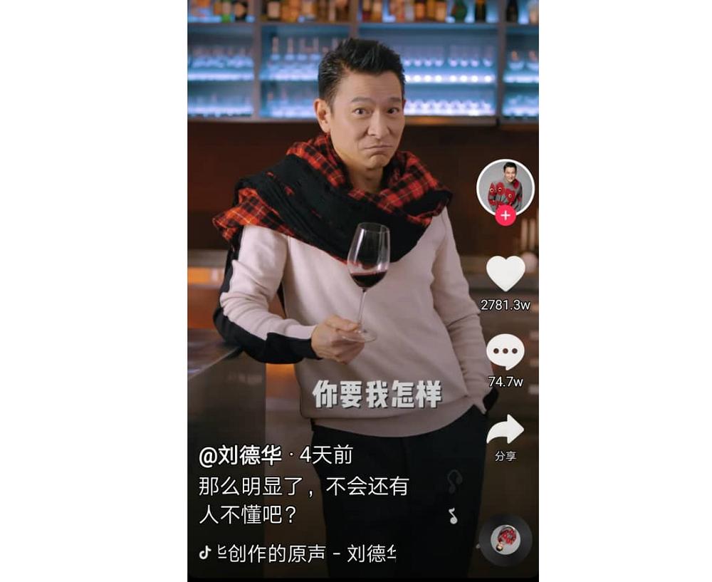 Screenshot from Hong Kong superstar Andy Lau's Douyin.