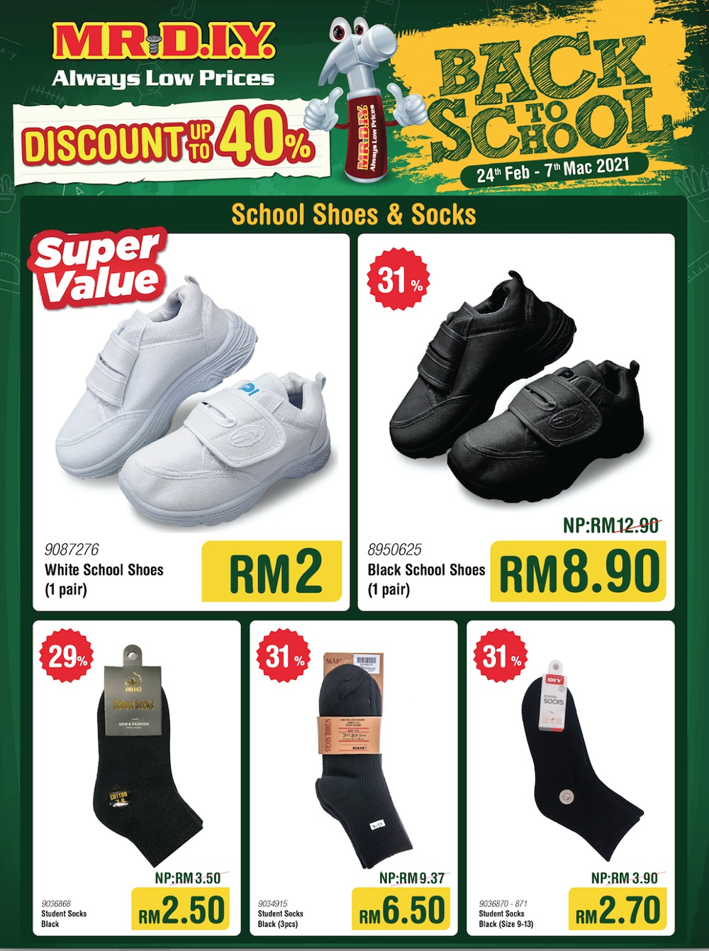 Snag ultimate savings with these discounted school shoes and socks (flyer applicable for West Malaysia only). — Picture courtesy of MR.DIY