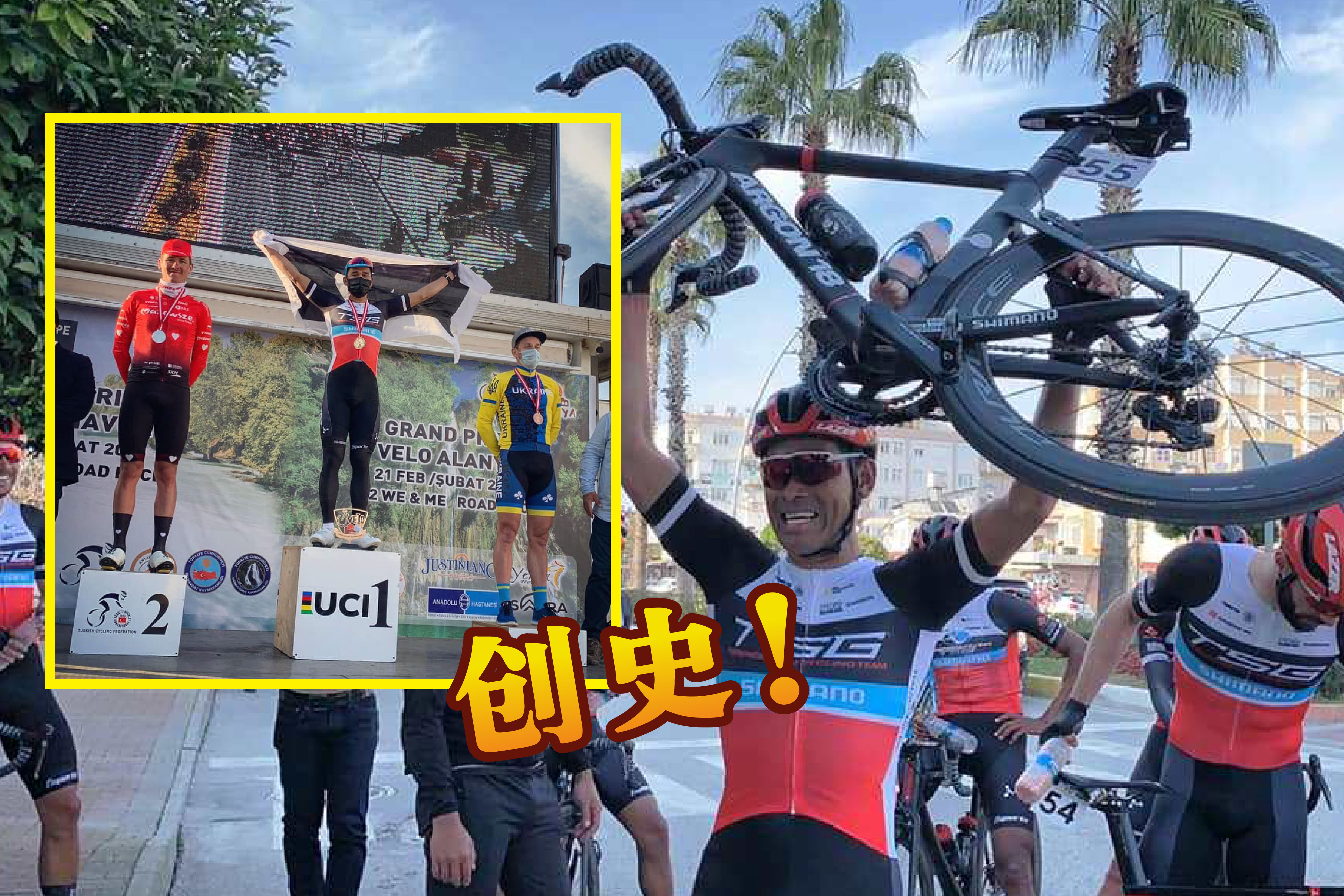 登嘉楼洲际职业脚车队大马车手哈里夫,创史拿下UCI欧巡赛公路脚车赛首金。-摘自登嘉楼车队脸书/精彩大马制图-